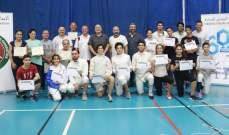 الاتحاد اللبناني للمبارزة نظم دورة دراسة آسيوية للمدربين