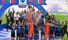 لاعبو الانتر يرفعون لقب السكوديتو في ملعب جوزيبي مياتزا