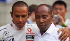 والد لويس هاميلتون يعارض بداية موسم الفورمولا 1