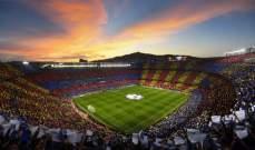 مايكل جوردن يغري برشلونة