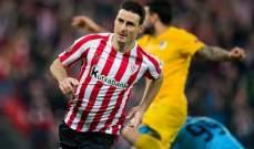 ادوريز : يجب أن نقدم مباراة مثالية أمام ريال مدريد