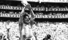 ريال مدريد يعزي بالأسطورة مارادونا: ترك إرثاً هائلاً على مدار مسيرته