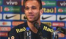 ارثر: انا اتفهم برشلونة لكن اللعب مع البرازيل هو مسألة فخر
