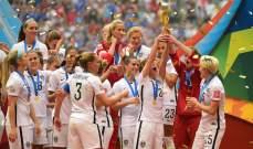 8 إتحادات تتنافس على استضافة مونديال السيدات 2023
