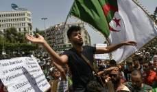أمم إفريقيا 2019: محاربو الصحراء فخر إضافي للجزائريين في زمن حراك