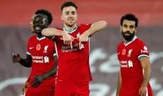 جوتا: سأعود في أقرب وقت ممكن وهدفي إحداث تأثير كبير في ليفربول