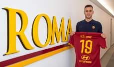 كالينيتش يحمل القميص رقم 19 مع روما