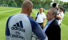 اجتماع بيريز وزيدان ينهي كل الملفات العالقة في ريال مدريد
