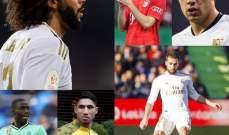 الماركا تفصح عن قيمة أظهرة ريال مدريد