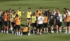ريال مدريد يتدرب من دون سيرجيو راموس