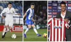 ريال مدريد يحصل على نصف قيمة صفقة ماريو هيرموسو