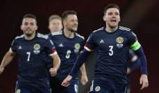المجر سلوفاكيا واسكتلندا الى يورو 2020 بعد اختتام التصفيات المؤهلة
