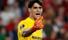 ياسين بونو يهدي  لقب الدوري الاوروبي الى الجماهير المغربية