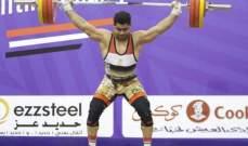 إستبعاد منتخب مصر من بطولة العالم لرفع الأثقال بسبب المنشطات