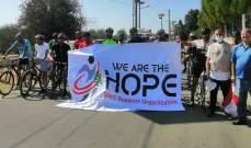 سباق الدراجات الهوائية في اليوم الرياضي لتجمع GAG عبرين البترون