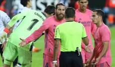 اخطاء دفاع ريال مدريد كلفته خسارة تاريخية برباعية أمام فالنسيا