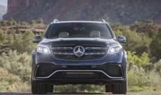 Mercedes-Maybach GLS سيارة معززة وجاهزة للمنافسة
