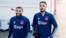 اياكس يرفض انضمام نجميه الى قائمة المنتخب المغرب