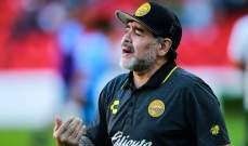 موجز المساء: لاعبة تهين مارادونا، طبيبه تشاجر معه قبل وفاته ولابورتا يترشح لرئاسة برشلونة