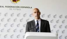 الاتحاد الاسباني يتجه لتطبيق قرارا جديدا في كاس السوبر