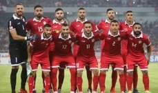 الكشف عن موعد مواجهة لبنان أمام جيبوتي في تصفيات كأس العرب