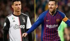 موجز المساء: ريال مدريد يستضيف ليغانيس، قمتان كبيرتان في انكلترا، تحديد موعد عودة المباريات في لبنان ومصارعات يشاركن في عرض السعودية