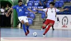 صالات البحرين تتعادل مع الامارات والكويت تكتسح فلسطين في تصفيات آسيا