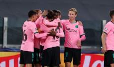 برشلونة كشف عيوب يوفنتوس وعاد من تورينو بانتصار مستحق
