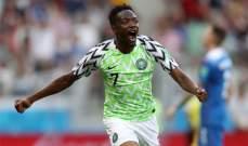 تصفيات أمم افريقيا: نيجيريا تقتنص فوزاً مهماً من ليبيا وتأهل السنغال