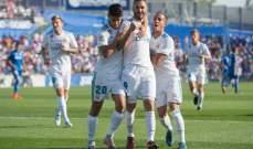 بنزيما يحرز اولى اهدافه في الليغا هذا الموسم