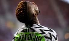 رقم سلبي لنيجيريا أمام أيسلندا في الشوط الأول