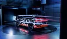 Audi e-tron تدخل المرحلة الثانية من برنامج اختبارات نفق الرياح الصارم