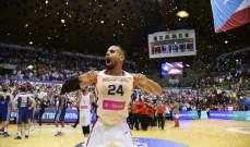 بورتوريكو والدومينيكان آخر المتأهلين لكأس العالم في كرة السلة