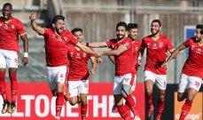 خاص : فرق عربية برزت في البطولات الافريقية وعينها على الالقاب