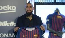 فيدال : اريد حصد الالقاب مع برشلونة
