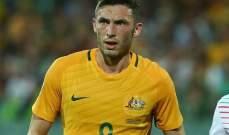 جيانو يعوض غياب بويل في المنتخب الأسترالي