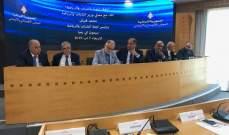 جمعة رياضية في المجلس الاقتصادي الاجتماعي بحضور فنيش وابي رميا