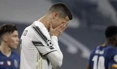 موجز المساء: رونالدو يرتبط بالعودة لريال مدريد، فيدرر ينسحب من بطولة دبي ولاتسيو يفوز بصعوبة على كروتوني