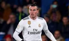 بايل يحض رامسي على الانضمام اليه في ريال مدريد