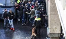 الشرطة الإيطالية تطرد 54 مشجعًا لأياكس قبل مواجهة يوفنتوس