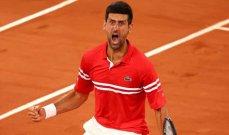 ترتيب محترفي كرة المضرب: ديوكوفيتش يستمر في الصدارة