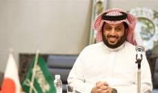 """أول قرار لـ """"تركي آل الشيخ"""" بعد عودته لنادي """"بيراميدز"""""""