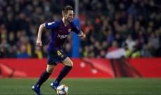 راكيتيتش يحسم موقفه من الرحيل عن صفوف برشلونة