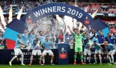 لماذا يحتاج مانشستر سيتي للتعاقد مع لاعبين انكليز؟