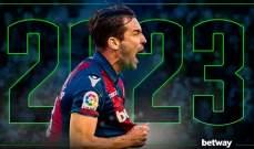 تونو يجدد عقده مع ليفانتي حتى 2023