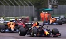 ترتيب بطولة العالم للفورمولا وان بعد فوز فرستابن بجائزة ايميليا الكبرى