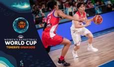 بطولة العالم للسيدات في كرة السلة: الصين الى الدور الربع نهائي