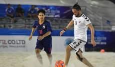 مدرب افغانستان : قدمنا افضل ما لدينا امام تايلاند ولكن ...