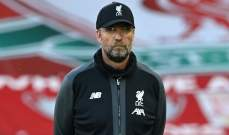 ليفربول يتراجع عن صفقة نجم بايرن ميونيخ