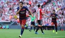 تشكيلة برشلونة الاساسية لمواجهة ريال بيتيس